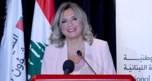 """قناة لبنانية تتهم ابنة الرئيس عون بـ""""الفساد"""".. والأخيرة ترد"""