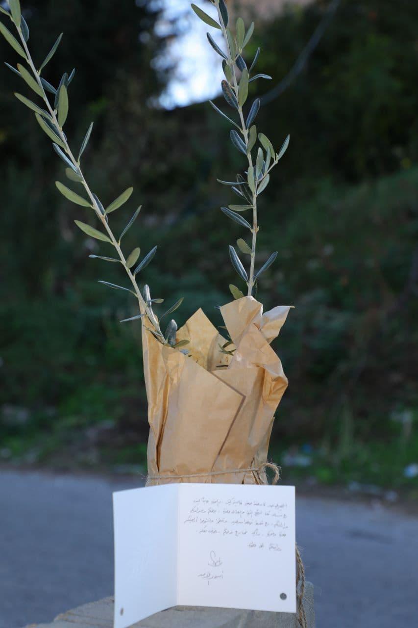 رسالة بخط يد السيدة أسماء الأسد
