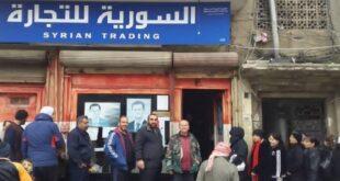 ألفي طن من الشاي تتلف في مستودعات السورية للتجارة دون أن تصل الى موائد السوريين