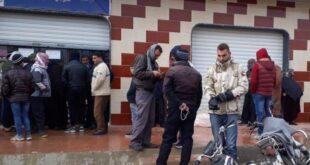 السورية للتجارة تحمّل الشركة المشغلة للبطاقة الإلكترونية عدم تسليم المخصصات