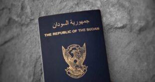 """السودان يسحب أكثر من ثلاثة آلاف جنسية أغلبها منحت لـ """"سوريين"""""""
