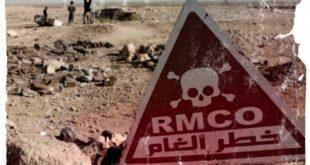 سوريا أسوأ دول العالم بكمية الألغام المزروعة منذ عام 2011