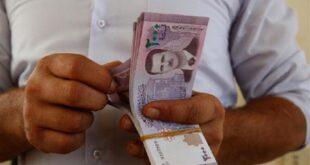 وزير المالية السوري يحدد موعد صرف منحة الرئيس الأسد