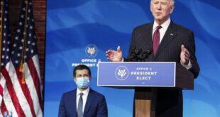 مصادر لرويترز: بايدن سيواصل سياسة العقوبات ولكن سيحدد هدفها