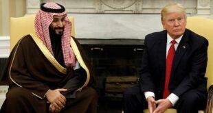 """إدارة ترامب تبحث """"طلباً سعودياً"""" لتوفير الحصانة لابن سلمان"""