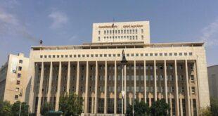 خبير مصرفي: سعر دولار بدل الخدمة للمركزي السوري سيزيد التضخم