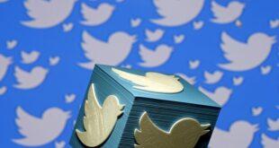 ميزة مهمة قد تظهر في تويتر قريبا!
