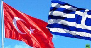 اليونان: أحلام تركيا في العثمانية الجديدة مرفوضة