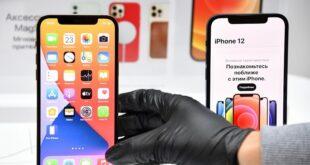 مستخدمو هواتف iPhone 12 يشتكون من مشكلات جديدة في أجهزتهم!