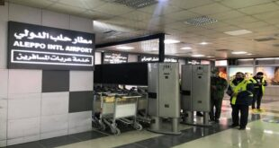 وزير النقل السوري يعلن إعادة تشغيل مطار حلب قريبا