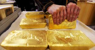 تفاصيل عن كنز ذهبي تقدر قيمته بـ 405 مليارات دولار اكتشف مؤخرا في تركيا
