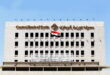 المركزي السوري يحدد سعر دولار بدل خدمة العلم بسعر 2550 ليرة!!