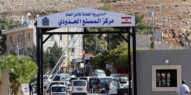 بعد موافقة وزير الداخلية إعفاء «الفقراء» من تصريف المئة دولار على الحدود