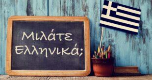 تعرف على أصعب اللغات في العالم