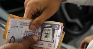 Screenshot 2020 12 01 السعودية والإمارات تتفقان على إطلاق عملة رقمية مشتركة