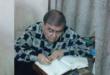 Screenshot 2020 12 04 الدكتور فايز صابور طبيب الفقراء الذي خسرته جبلة تلفزيون الخبر اخبار سوريا