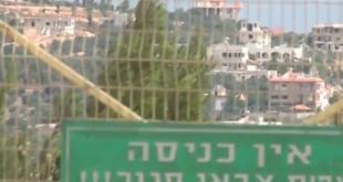 اختراق خطير للأجواء الاسرائيلية