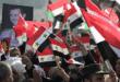 Screenshot 2020 12 06 عضوة بلجنة صياغة الدستور السوري تكشف أسباب فشل الجولة الرابعة من المحادثات