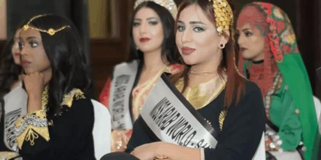 بعد اختفائها لثلاث سنوات.. ظهور جديد لملكة جمال السعودية ملاك يوسف