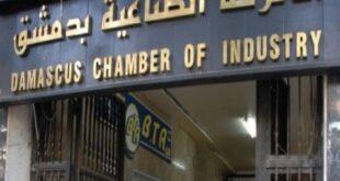 صناعة دمشق: سنطلب السماح باستيراد الزجاج الملون والمرايا