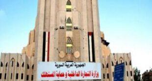 وزارة التجارة: ارتفاع الاسعار سببه الحرب والعقوبات الاقتصادية