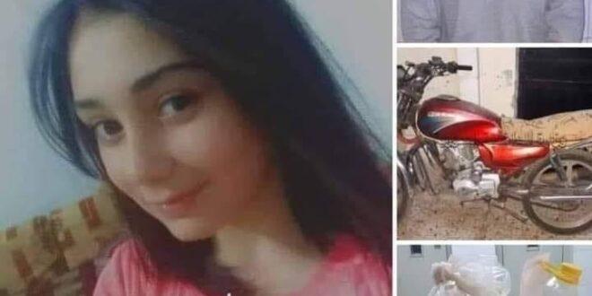 قاتل الفتاة هيا من قرية دير صليب في قبضة فرع الأمن الجنائي.. هكذا نفذ جريمته!