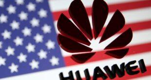 أمريكا تأمر شركات الاتصالات بإزالة معدات هواوي