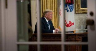 آخر أيام ترامب: احتمالات الحرب والرد الإيراني