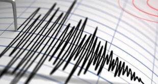 زلزال بقوة 5.3 درجات يهز شرق تركيا
