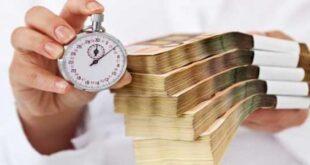 سوريا: قرض المليونين يحتاج لراتب 110 آلاف ل.س شهرياً!!