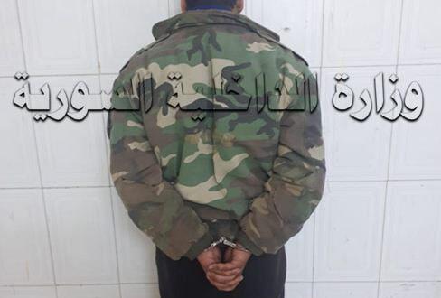 القبض على أحد أخطر المطلوبين بجرائم الخطف و السلب في حماة