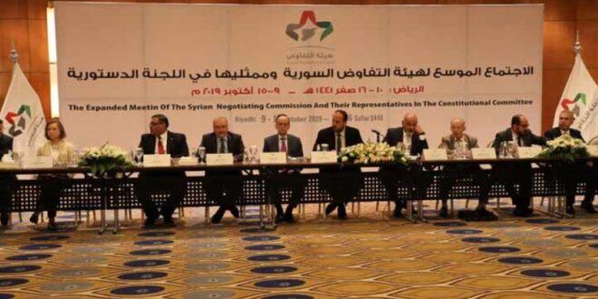 السعودية توقف رواتب هيئة التفاوض السورية المعارضة