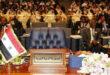الولايات المتحدة تشيد بالجامعة العربية لوقوفها ضد إعادة سوريا اليها