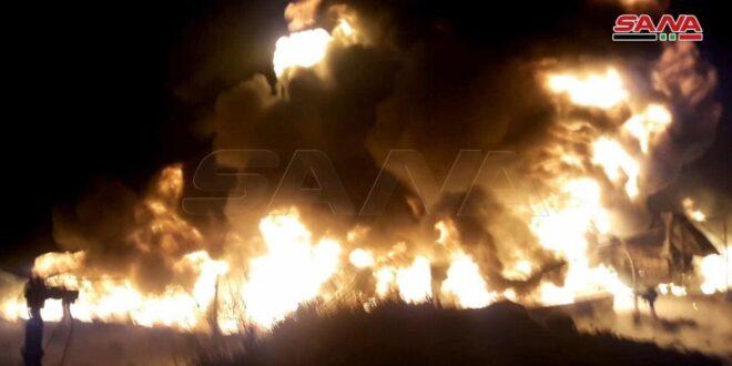 انفجار يهز مدينة حمص وسط سوريا