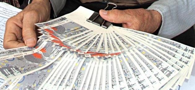 إنفاق ملياري ل.س على بطاقات يانصيب رأس سنة 2021