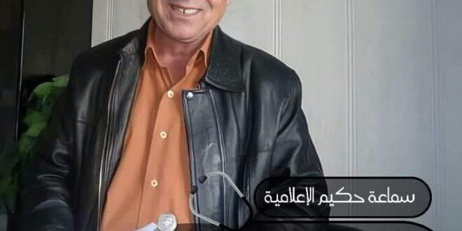 رغم الغلاء.. طبيب سوري يتقاضى 200 الى 500 ليرة أجرة معاينـة المرضى