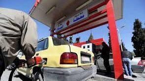 رفع سعر البنزين في سوريا اعتباراً من يوم غد الأربعاء