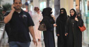 زواج السوريين من السعوديات يثير الجدل عبر منصات التواصل ..فيديو