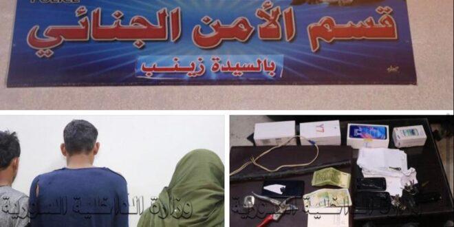 مديرة أعمال تاجر سوري تقتله وتسرقه في ريف دمشق