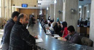 النساء ينافسن الرجال في المصارف السورية