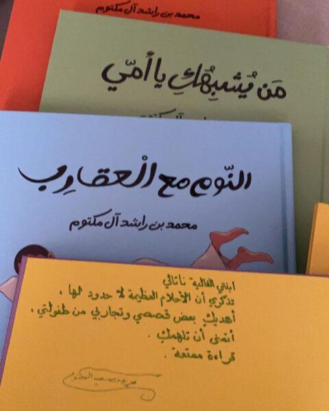 محمد بن راشد يقدم هدية لابنة الإعلامي مصطفى الآغا والأخير يرد بفيديو