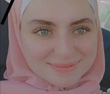 وفاة فتاة سورية بعد أن تدهورت سيارتها أثناء محاولتها تفادي كلب ظهر فجأة بطريقها