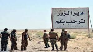 شهداء وجرحى من الجيش السوري في كمين على طريق دير الزور - تدمر