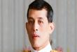إذلال للملكة.. ملك تايلاند يفاجئ عشيقته بهدية عيد ميلاد غير متوقعة.. صور