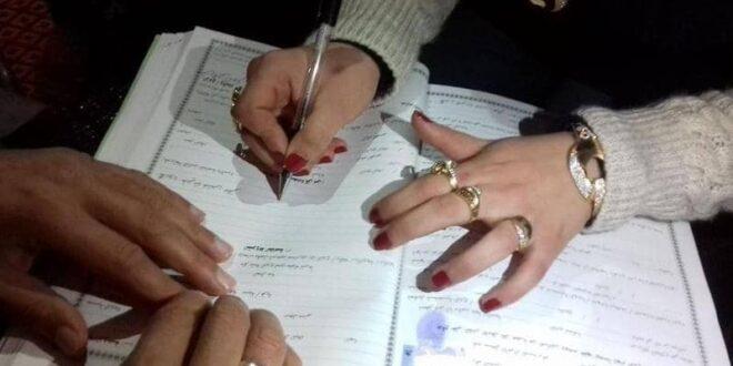 """قصة """"زواج التجربة"""" بمصر.. إحدى الزوجات تكشف دوافعها"""