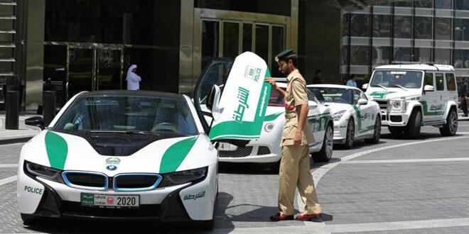 عثرت على عظامه في بالوعة صرف... شرطة دبي تحل لغز اختفاء عامل أسيوي