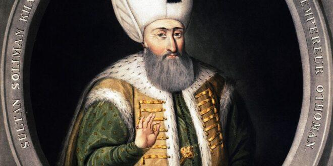 جسده في تركيا وقلبه بالمجر.. لماذا دُفن السلطان العثماني سليمان القانوني بهذه الطريقة الغريبة؟ وكيف وجدوه بعد 4 قرون؟