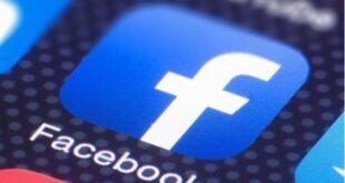 كيف تظهر غير متصل على فيسبوك وأنت نشط؟