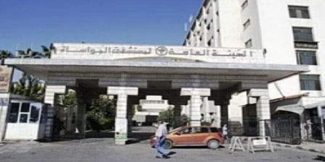 مدير مشفى المواساة يبشر السوريين