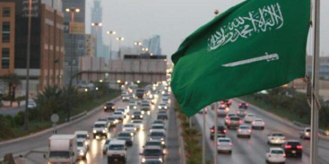 السعودية تنهي حظر الدخول إليها اعتباراً من اليوم